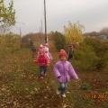 «Осенние фантазии». Мои стихи для детей