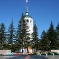 Патриотическая акция «Помни меня» в Иркутске