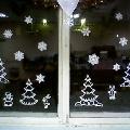 Узоры на окнах («Вытыканки»)