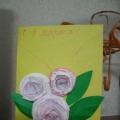 Розы для бабушки!!!
