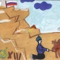 Игра— туристская загадка для родителей и педагогов «Плакат-загадка»