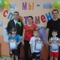 Спортивный досуг совместно с родителями «Делай с нами, делай как мы, делай лучше нас!»