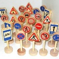 «Знакомство с правилами дорожного движения»