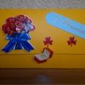 Мастер-класс по изготовлению открытки-конверта.