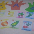 Развивающая игра «Витаминные перчатки»