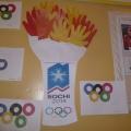К олимпиаде готовы! Олимпийский факел своими руками