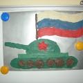 23 февраля! День Защитника Отечества!