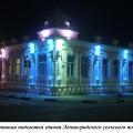 Приглашаю в «Маленький Питер»— станицу Ленинградскую