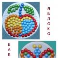 Картотека «Схемы для составления картинок из мозаики»