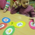 Игра по обучению грамоте «Собери цветок»