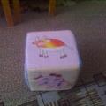 Дидактическое пособие «Волшебный кубик»