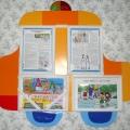 Уголок в детском саду по безопасности (ПДД)