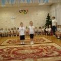 Открытие «Малых Олимпийских игр 2014»
