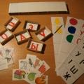 Игры из бросового материала на развитие фонематического слуха для детей 5–7 лет.