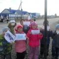 Акция «На дороге дети»— «Письма водителям»