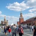 «Моя Москва». Стихотворение