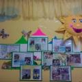 Семейная выставка «Давайте познакомимся»