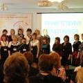 Подведены итоги профессионального конкурса «Воспитатель года Красноярского края-2013»