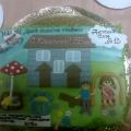 Проект «Юбилей детского сада— 35 лет»