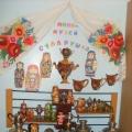 Конкурс мини-музеев в детском саду