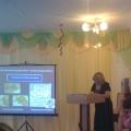 Городской семинар «Использование игровых технологий в коррекционно-развивающем обучении детей дошкольного возраста с ОНР».