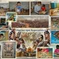 Исследовательская работа «Битва при Бородино 1812 год»