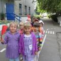 «Мы— будущие школьники!»Экскурсия в школу