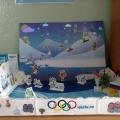 Дидактическая игра «Олимпийская деревня»