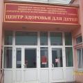 Путешествие по вечернему городу Рассказово