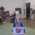Детское объединение по интересам «Сердце маме подарю». Примерное планирование видов работы