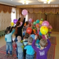 Праздник-экспромт «День воздушного шарика»