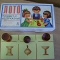 Игра лото «Предмет и изображение»