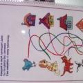 Консультация для родителей по сенсорному развитию в младшем дошкольном возрасте