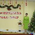 Итоги конкурса «Воспитатель года г. Тамбова— 2012»