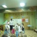 «Огонь— не игрушка.» Развлечение по пожарной безопасности в I разновозрастной группе (3–5 лет)