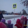 Целевая прогулка по правилам дорожного движения «Наша улица» с детьми старшего дошкольного возраста