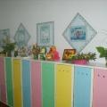 «Осенний букет». Конкурсные работы родителей и детей в детском саду