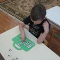 Конспект НОД по образовательной области «Познание» (математика) в подготовительной к школе группе для детей с ОНР.