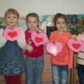 «Сердечко-валентинка» — символ праздника!