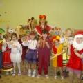 Развлечение для детей «Пришла коляда накануне Рождества»