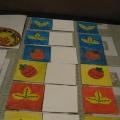 Дидактическая игра для детей 5–6 лет. «Хохломская роспись»