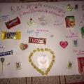 Плакат ко Дню святого Валентина