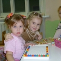 Сенсорное воспитание младших дошкольников. Опыт работы