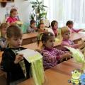Здоровьесберегающие технологии в дошкольном образовательном учреждении