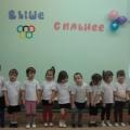 Фотоотчет о проведении Олимпиады в детском саду «Мы— будущие олимпийцы!»