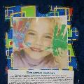 Выставка детских работ «Наши пальчики, ладошки»