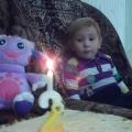 Тортик ко Дню рождения!