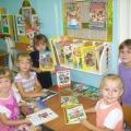 Приобщение детей к книге и чтению. Книжный уголок в группе.