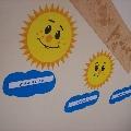 «Уголок настроения» в группе «Солнышко»