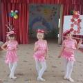 Фотоколлаж «Танцы в ДОУ»